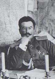 Духонин Николай Николаевич
