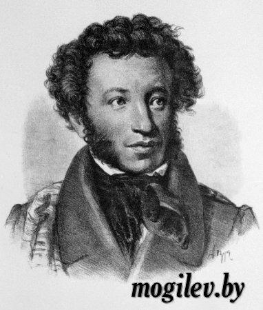 Пушкин А.С. биография