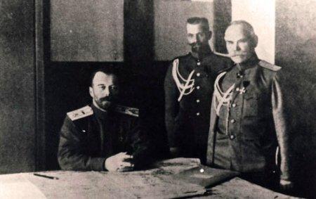 Белевская М. Ставка Верховного Главнокомандующаго в Могилеве