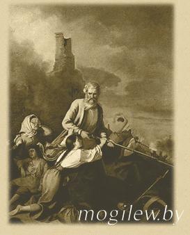 К. К. Арнольди Французы в Могилеве-на-Днепре. 1812 г.
