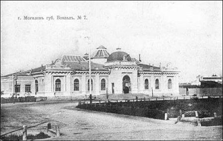 Могилев в материалах «Военно-статистического обозрения Российской Империи» 1848 г.