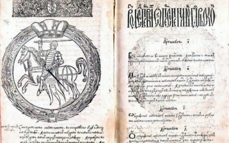Редкие издания в краеведческом фонде Могилевской областной библиотеки