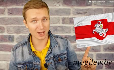 Вся правда про БЧБ флаг