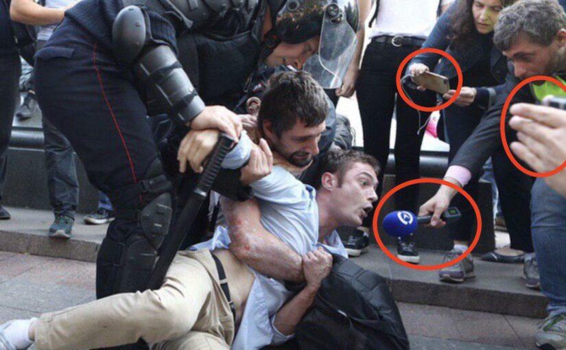 Задержания в Москве. Настоящий эпатаж!