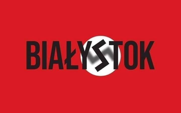 Прокуратура Белостока: «Свастика – символ счастья»