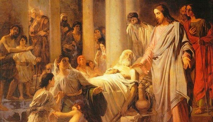 Исцеление расслабленного – история одного предательства