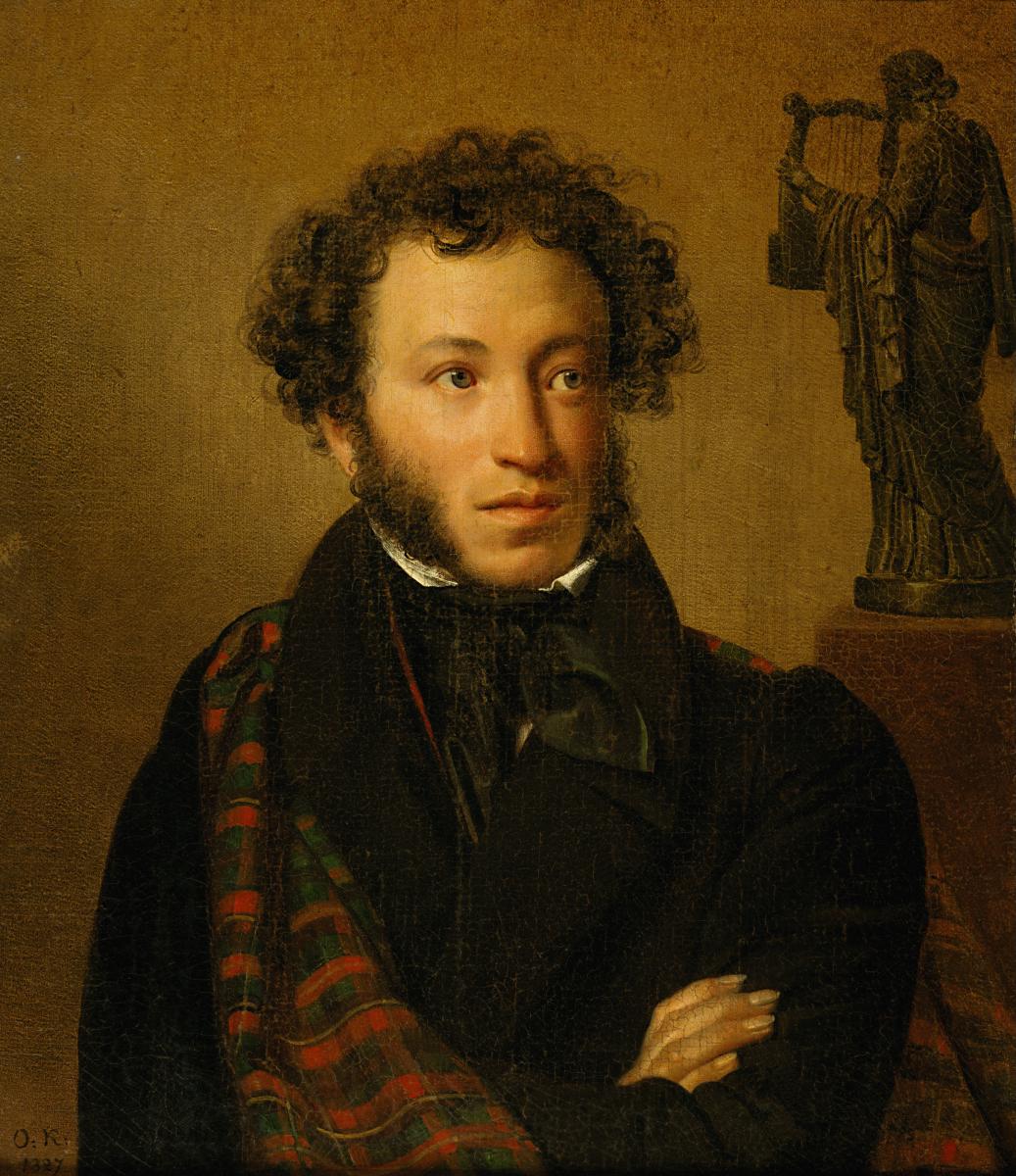 Красивое место Пушкина, ошибка Роскомнадзора и новая реальность для абитуриентов
