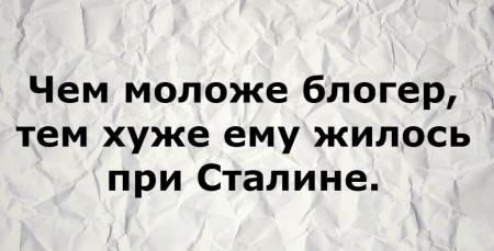 """Мифы блогера Мировича.""""Неудобные вопросы"""" о Великой Отечественной войне"""