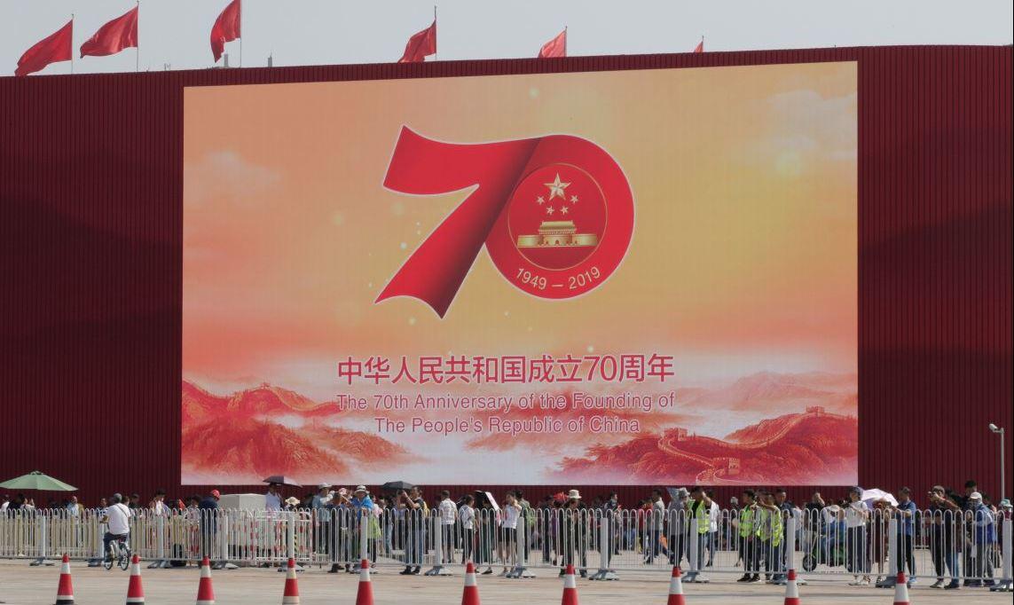 70 лет КНР – итоги творческого развития советской модели политической власти