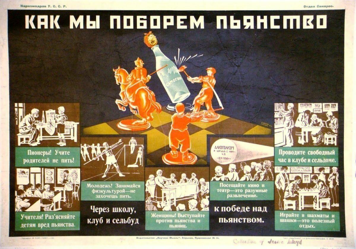 Чему поучиться у России, экономический журнализм и как в СССР выходили из положения