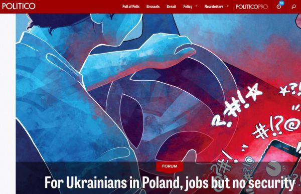 Politico: Для украинцев в Польше много работы, но могут и побить