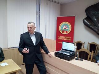 Резонансная книга о Куропатах презентована в ЦК КПБ