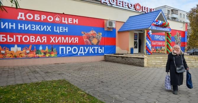 Белорусы стали отдавать предпочтение российским продуктам. Эксперты объяснили почему