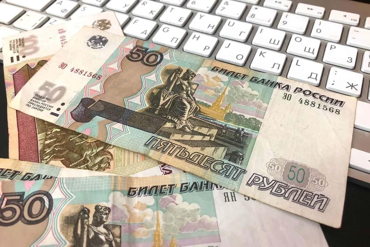 Стабильный рубль, промышленный рост и путешествие из Петербурга в Москву