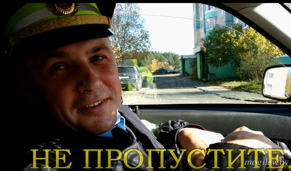 Инспектор-респектор