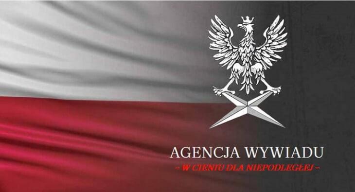 Польские интересы в местной обертке