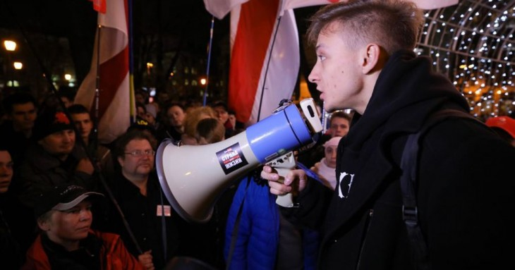 Польша создала для белорусов своего Навального