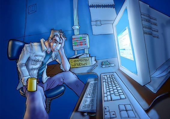 Ужасы карьеры в IT. Исповедь успешного программиста, который разочаровался в профессии