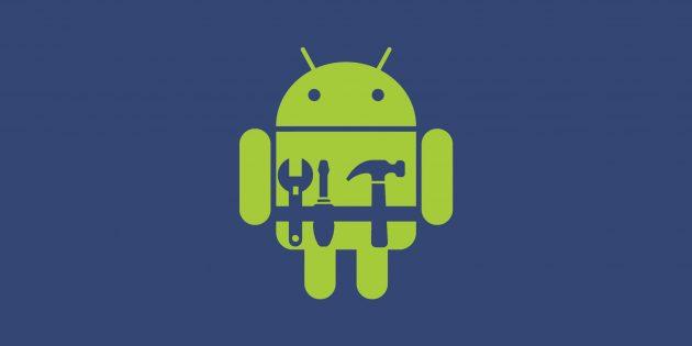 10 приложений, которые превратят Android-смартфон в ящик с инструментами