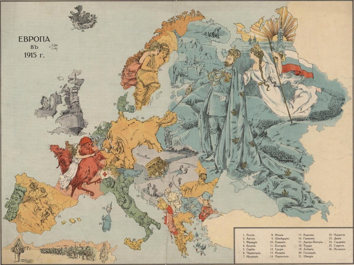 Европа с точки зрения царской России, шутки о соседях и проекция Меркатора
