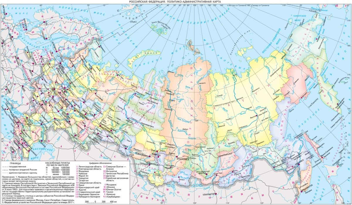 Россия без Крыма, выгодные для иностранцев льготы и доходные нефтегазовые компании