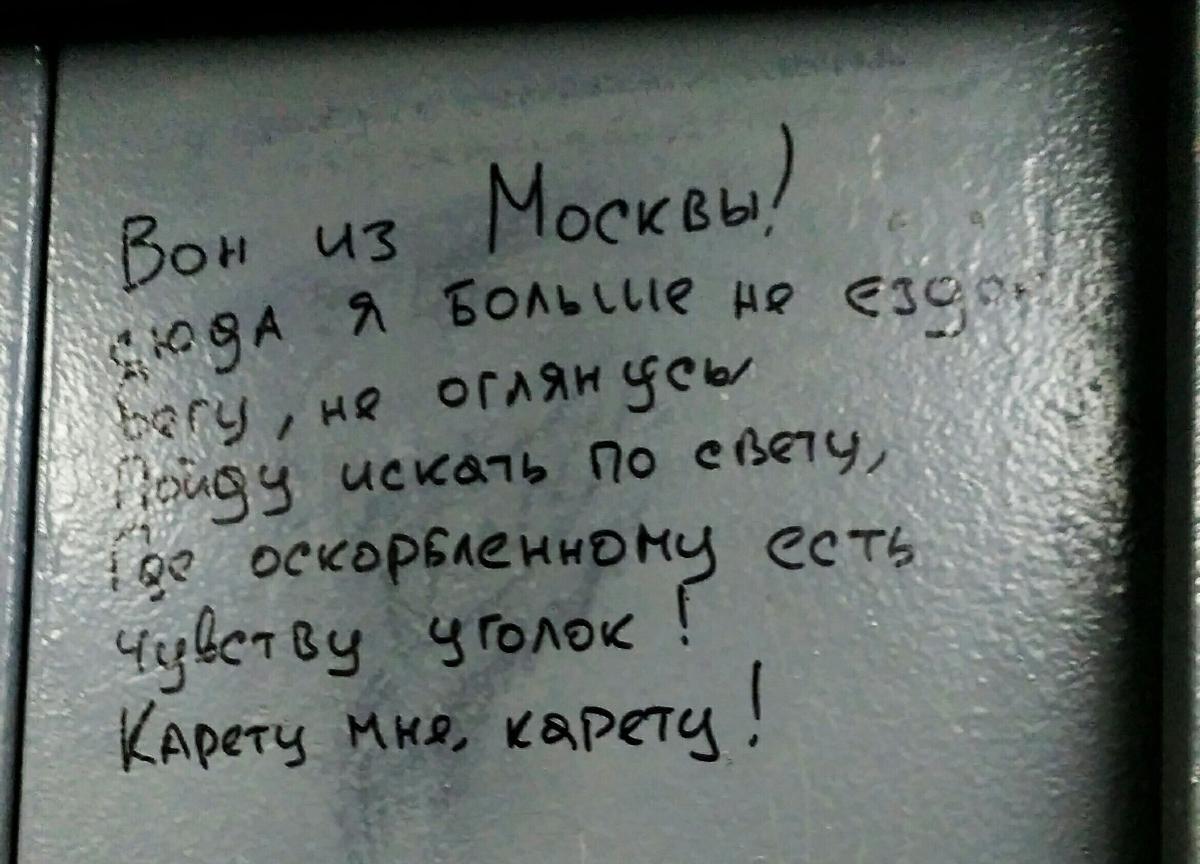 Почему в Москву переезжать невыгодно