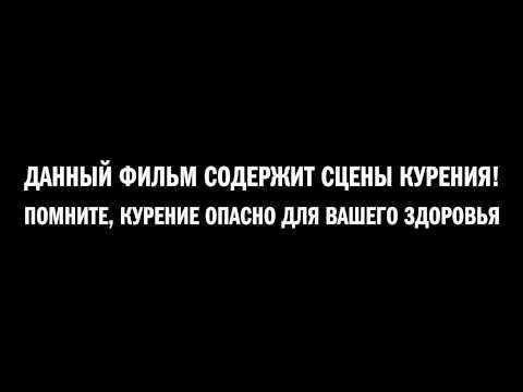 Загадочная русская душа, устаревший юмор в сериалах и бегство в ВК от западной цензуры