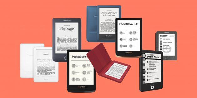 15 крутых электронных книг для ценителей литературы