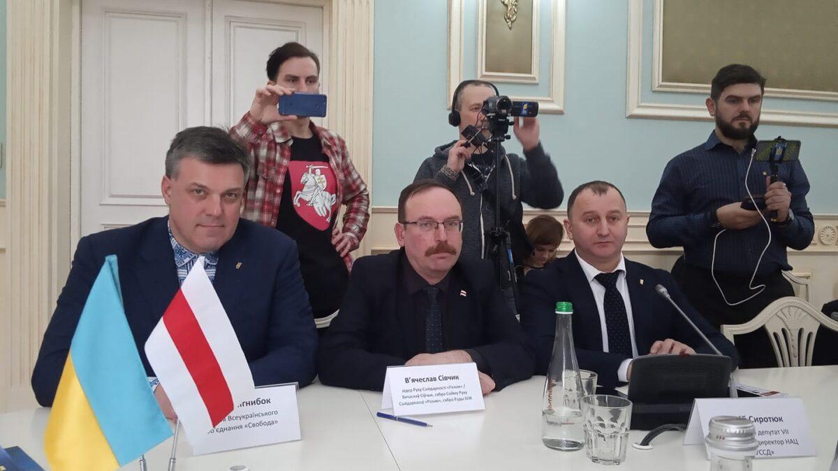 Белорусским националистам грозит до 5 лет тюрьмы за участие в «Бандеровских чтениях»