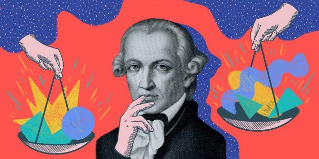 Главное правило жизни, которому учит философия Канта