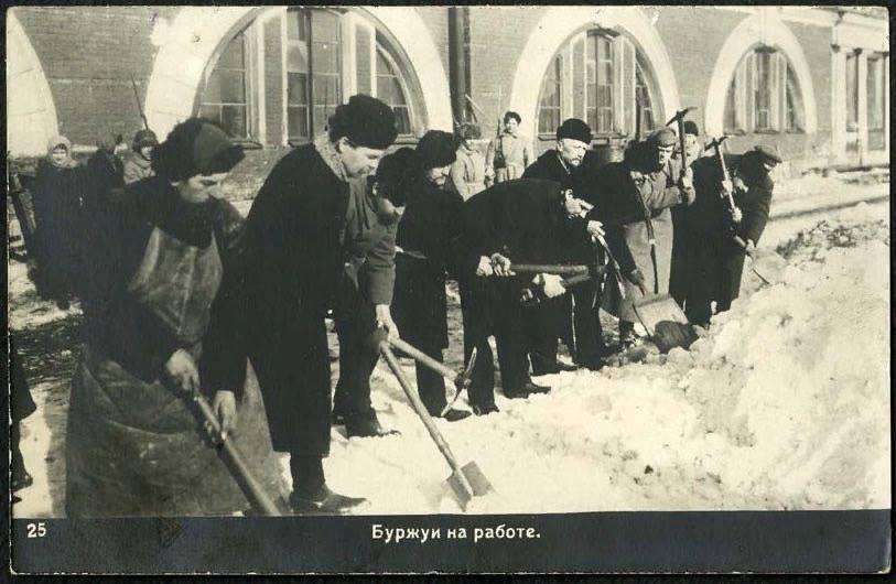 Принуждение «буржуазии» к труду, отмена налоговых льгот и история стартапера-коммуниста