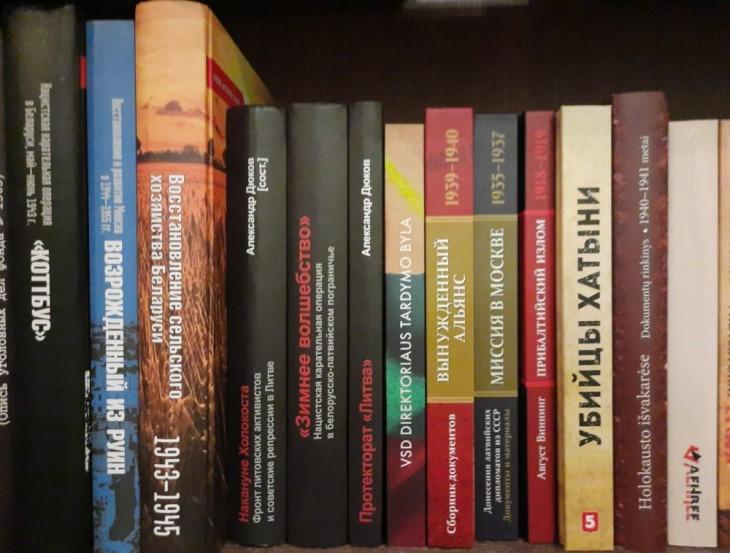 Документальные издания фонда «Историческая память» — в открытом доступе