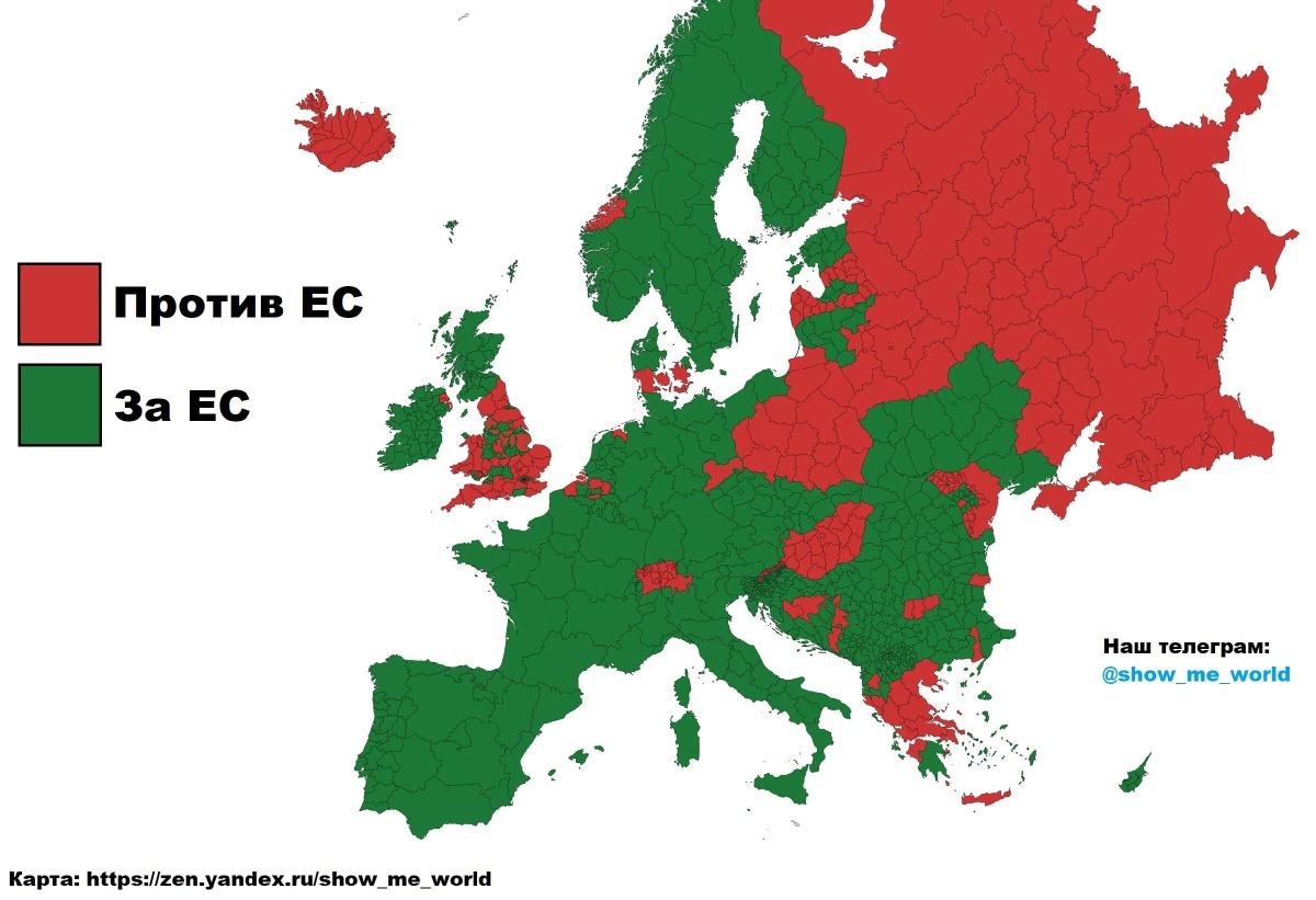 За и против ЕС, нулевой пациент в России и падение экономики Евросоюза