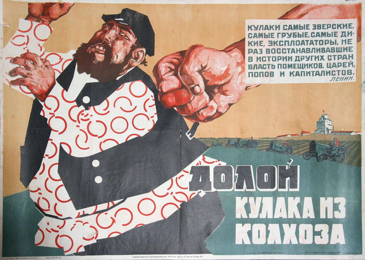 Шолохов о коллективизации, дореволюционные станки и принудительные займы в СССР