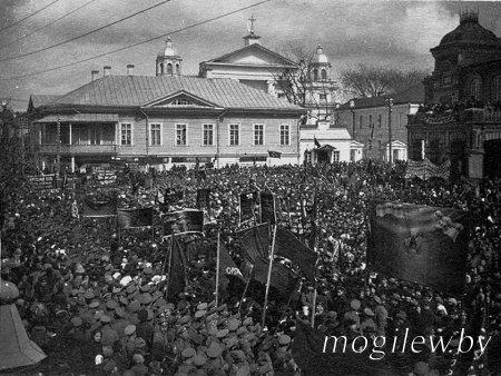 Город Могилев и Могилевская губерния в революционных событиях февраля-июля 1917 года