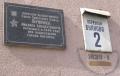 Они освобождали Могилев: последний бой Михаила Буянова